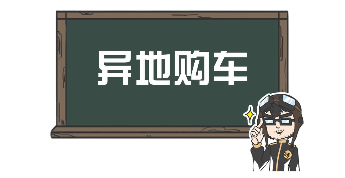 用最低价买到喜欢的车,老司机都用这招! - yuhongbo555888 - yuhongbo555888的博客