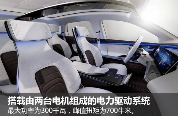 奔驰新电动车4年内量产 最大续航500公里