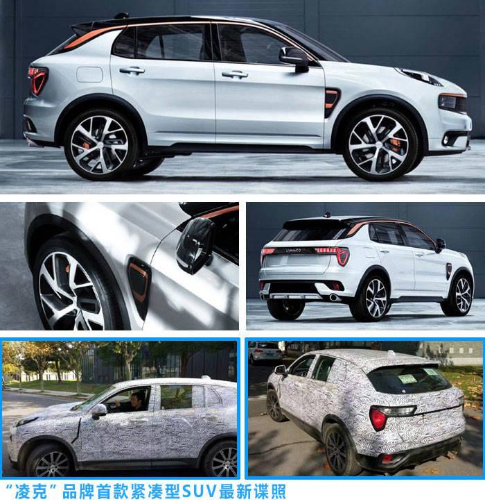 吉利高端SUV 沃尔沃的安全13万起售高清图片