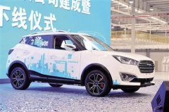 众泰全新小型SUV下线 明年上市/7万元起