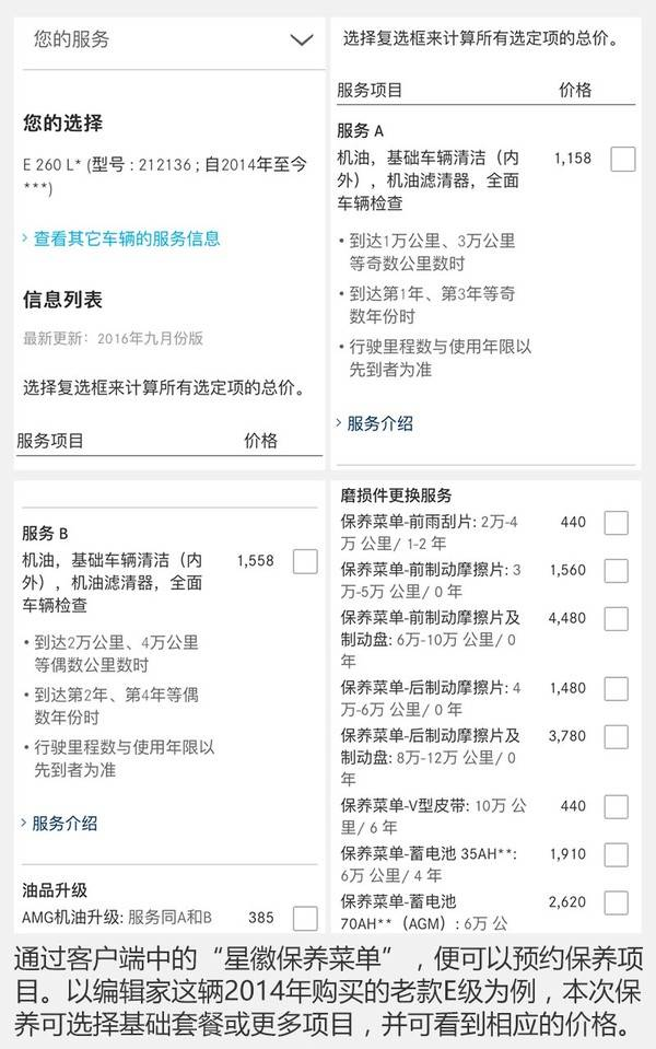 402com永利平台-永利402com官方网站 28