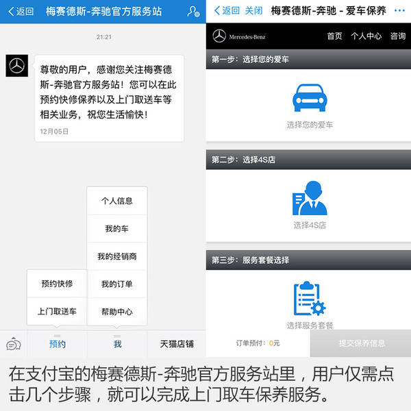 402com永利平台-永利402com官方网站 30