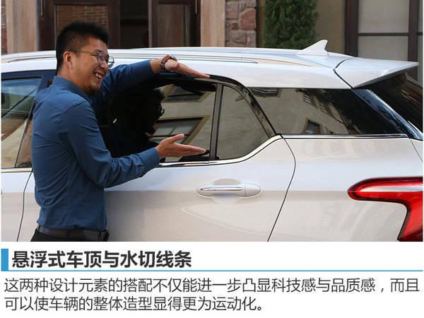 """设计师解读宝骏510 """"未来眼""""成标签_凤凰网汽车_凤凰网"""