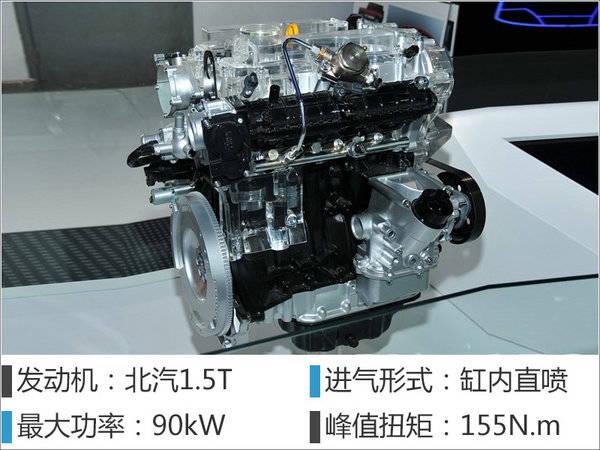 该发动机采用直列四缸排列方式设计