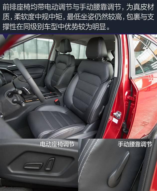 定位于高性能紧凑型SUV的名爵锐腾自2015年上市到今天,不足两年,正式迎来了它的全新改款。此次上汽集团似乎是有备而来,在洞察过消费者的需求之后,着重针对品质感与豪华感的体现方面进行升级,以此来超越曾经的自己。此次外观内饰进行了较多的进化,那就让我们来看看新款锐腾到底改了些什么。  车型 售价(万元)