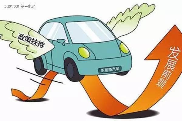 对比2012年7月发布的《十二五国家战略性新兴产业发展规划》,十三五的规划中新能源汽车部分有如下几点表述的变化: 一、燃料电池汽车地位提升 十二五规划中强调以纯电驱动为新能源汽车发展和汽车工业转型的主要战略取向,重点推进纯电动汽车和插电式混合动力汽车产业化。在燃料电池汽车方面仅提到研究开发和示范应用。而在十三五规划中并没有强调纯电驱动为主导,而是表述为,提升纯电动汽车和插电式混合动力汽车产业化水平,推进燃料电池汽车产业化。 强调系统推进燃料电池汽车研发与产业化。加强燃料电池基础材料与过