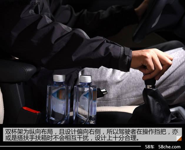 悦翔v7人性化报价手套箱表现优异宝马1系混动体验图片