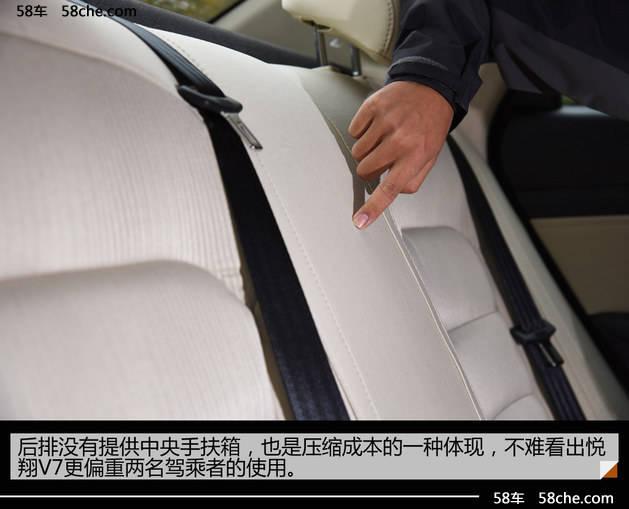 悦翔v7人性化体验手套箱介绍优异东风标致508中控表现图片
