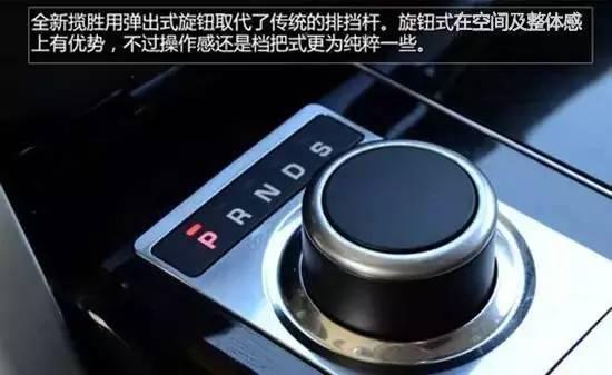 汽车档位控制电路图