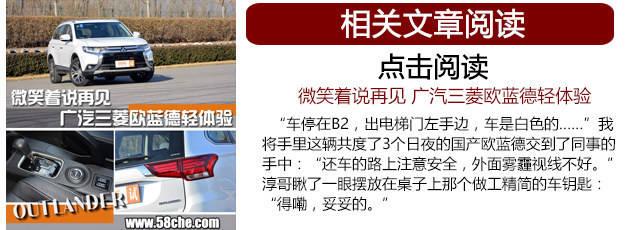 北京塞车开奖结果 2