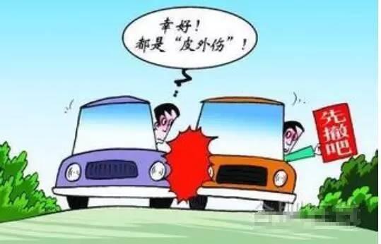 小事故保险如何快速理赔 - duren112 - 邹震感悟