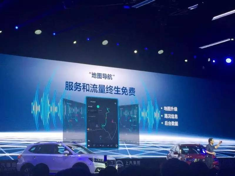 马云和陈虹在荣威RX5后座上都聊了些什么高清图片