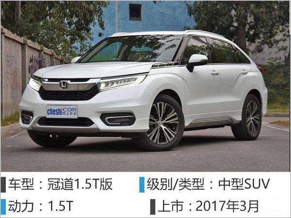 广汽本田销量破63万 超额完成销量目标