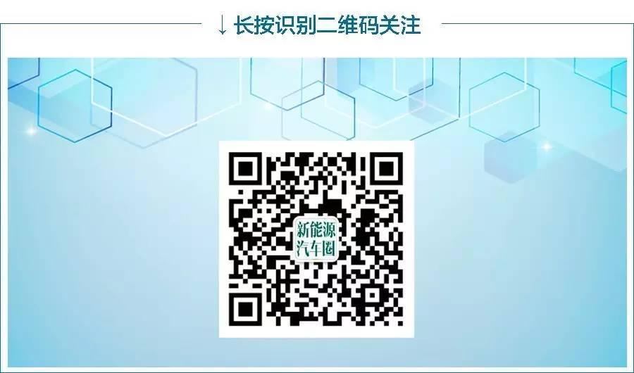 中国金华新能源汽车展览会暨新能源汽车高峰论