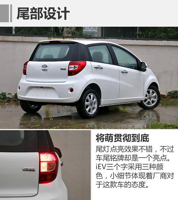江淮电动车网_江淮电动车3月上市 竞争北汽ec180