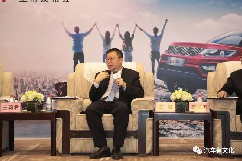 长安汽车副总裁王俊:长安商用为何改名长安欧尚_快乐十分钟