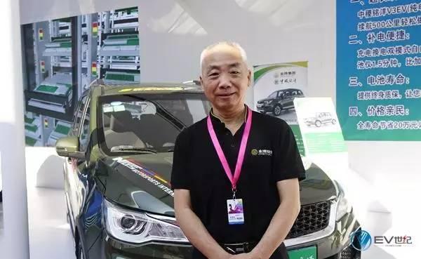 中稷铭洋韩建方 谈第三代电动汽车冷机技术对续航里程的改变高清图片