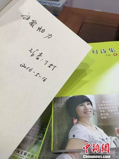 广西医科大学教授捐原创诗集救助癫痫病孤儿