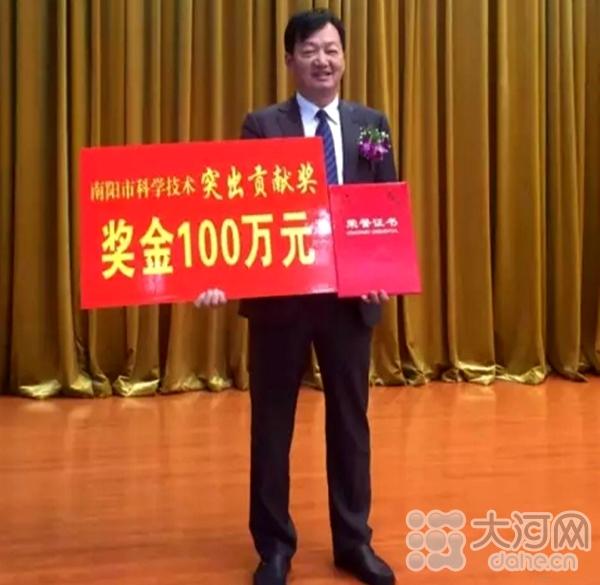 牧原集团秦英林荣获100万元南阳市科学技术突出贡献奖图片
