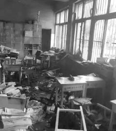 被烧的教室