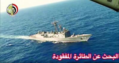 埃及发现埃航失事客机残骸