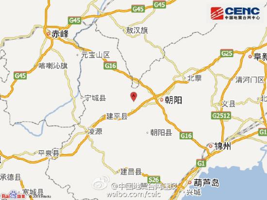 辽宁朝阳市朝阳县附近发生4.2级左右地震(图)
