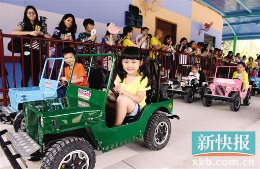 长隆儿童驾校开课 欢迎6 13岁孩子