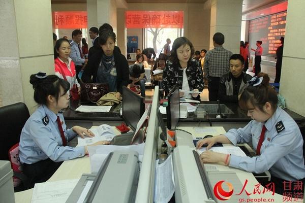 营改增全面推开后甘肃6月1日迎来首个纳税申
