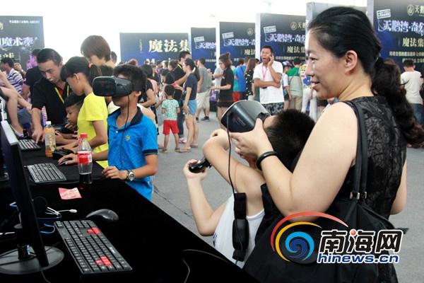小朋友们在魔法嘉年华园区体验体感游戏。南海网记者 陈望 摄