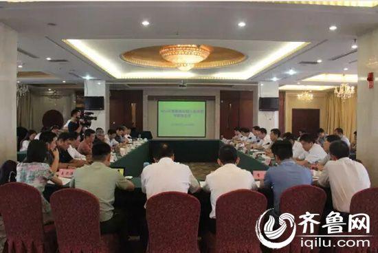 2016年国家森林防火指挥部专家组会议在原山召开