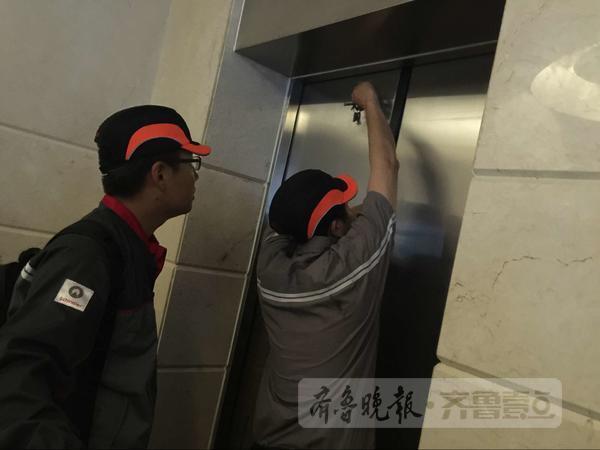 烟台开展安全生产月 10分钟被困电梯人员被救