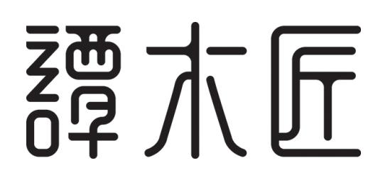 设计大师李永铨:谭木匠新logo彰显年轻化和现代感