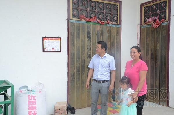 石磨香油项目受益贫困户