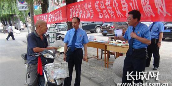 """平山县人民检察院多措并举做好""""举报宣传周""""活动"""
