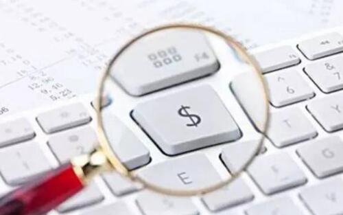 信息不对称,行为监管与互联网金融规范发展