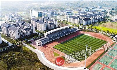 重庆工程职业技术学院 吴刚 摄