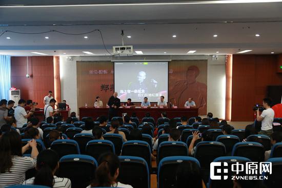 传承红旗渠精神系列活动在郑州工程技术学院启动