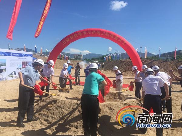 三亚有轨电车示范线项目奠基开工。南海网记者 邓松 摄
