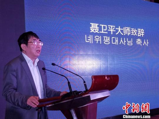 聂卫平曹薰铉等世界围棋大师助阵中韩经贸洽谈会图片