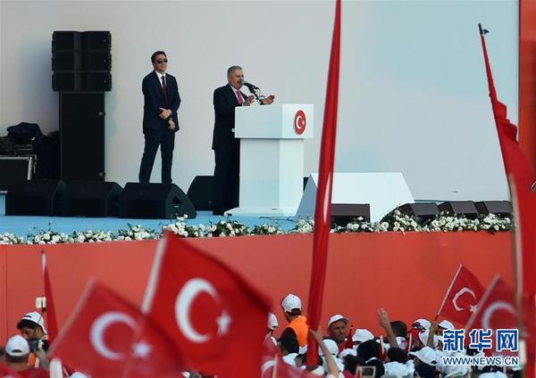 土耳其举行大规模集会反对未遂政变(图)