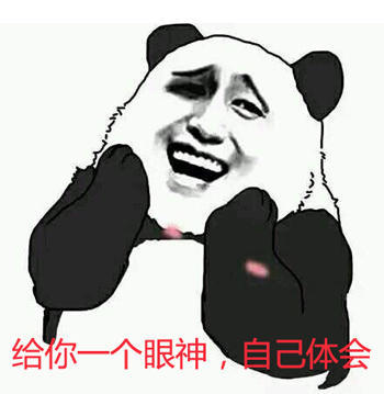 刘国梁开微博调侃 孔令辉陪你一起慢慢变胖