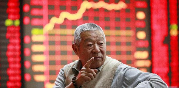 中国红人娱乐场官网