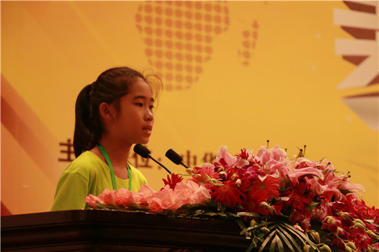 学生代表发言。