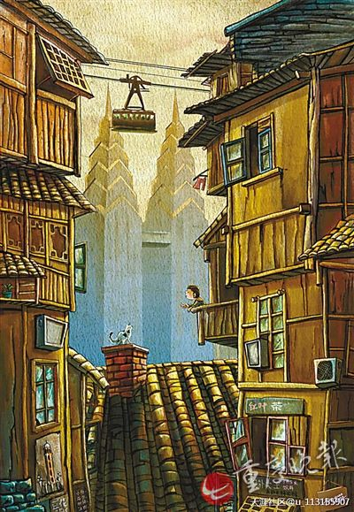 重庆风景手绘明信片