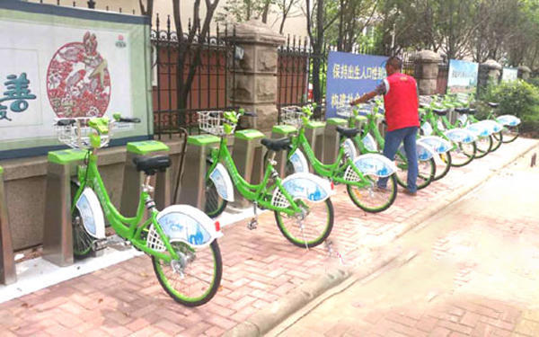 运营公共自行车的