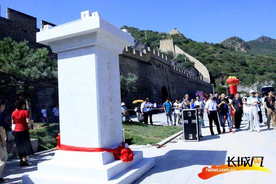 万里长城第一门石碑,碑旁为大境门和大境门长城。长城网 张世豪 摄