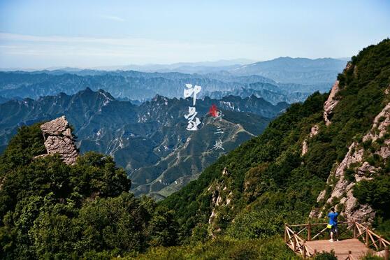 野三坡风景区.图片来源于网络