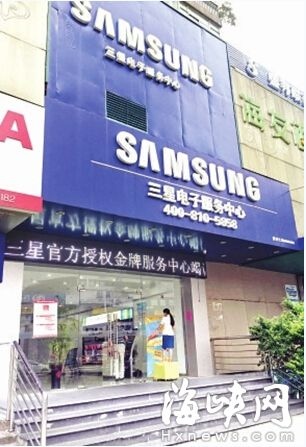 福州市民维修引纠纷 三星售后竟砸顾客手机