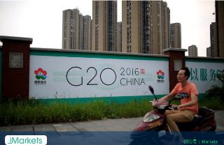 G20前杭州一角