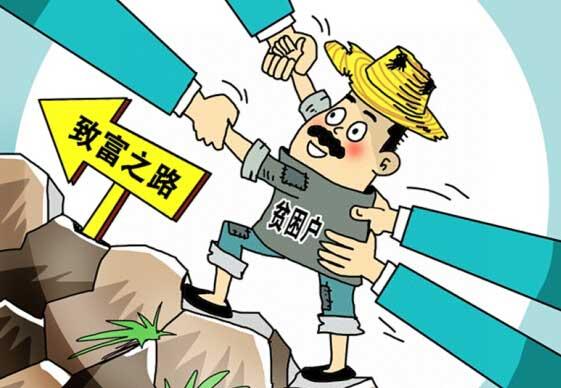 强县肖张镇打出精准扶贫 组合拳 助推脱贫攻坚